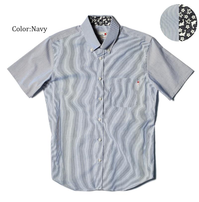アロハシャツ かりゆしウェア メンズ(男性用)「Friends ina Sea」全3色 人気アロハがリニューアル! 半袖  大きいサイズありリゾートウエディング 沖縄結婚式にアロハシャツ【メール便利用で送料無料】