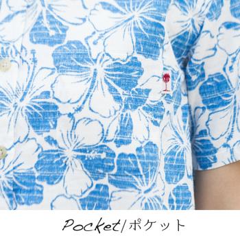 アロハシャツ かりゆしウェア レディース(女性用)「Hibiscus Batterfly」全3色 人気アロハがリニューアル! 半袖  大きいサイズあり 沖縄結婚式にアロハシャツ 【メール便利用で送料無料】