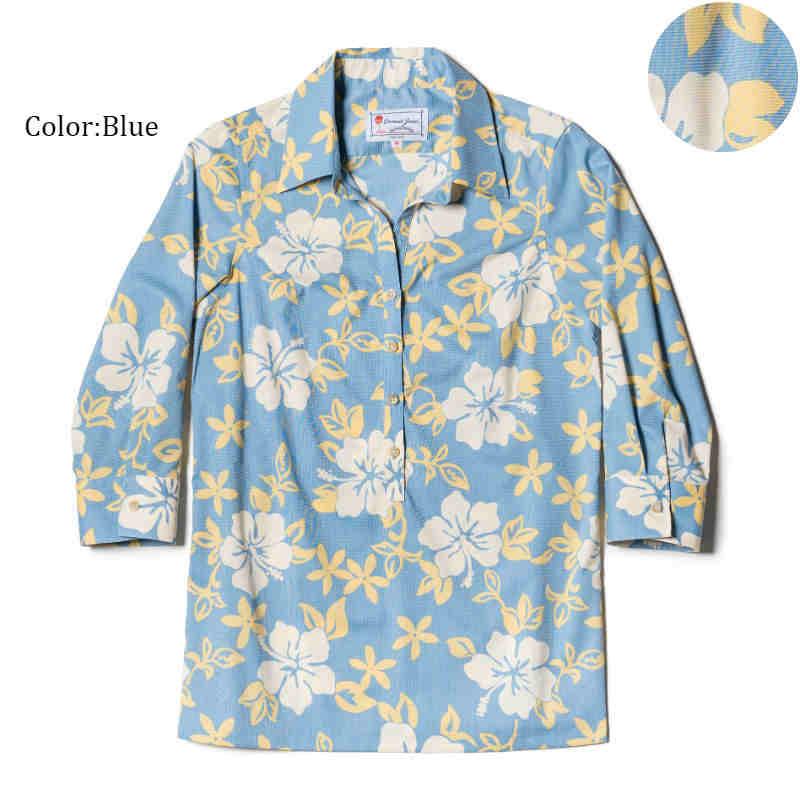 アロハシャツ かりゆしウェア レディース(女性用)「Candy Hibi」全2色 人気アロハがリニューアル! 半袖  大きいサイズあり 沖縄結婚式にアロハシャツ 【メール便利用で送料無料】