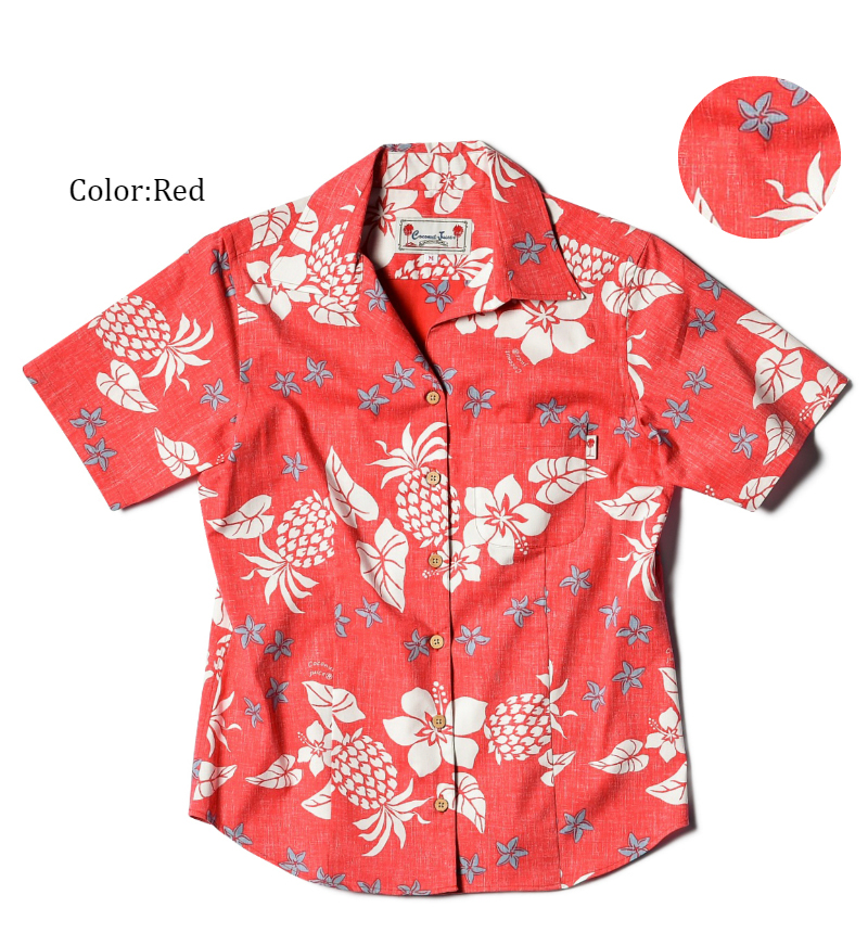"""メール便送料無料!アロハシャツ かりゆしウェア """"Star Fish"""" レディース(女性用) 半袖スキッパーシャツ 全4色 大きいサイズあり  リゾートウエディング 沖縄結婚式にアロハシャツ"""