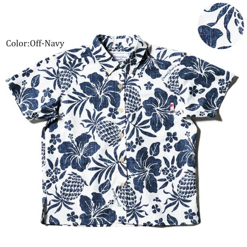 アロハシャツ かりゆしウェア キッズ(子供用)「Tropical Pineapple」全3色 人気アロハのキッズサイズ! 半袖 大人サイズあり 沖縄結婚式にアロハシャツ 【メール便利用で送料無料】