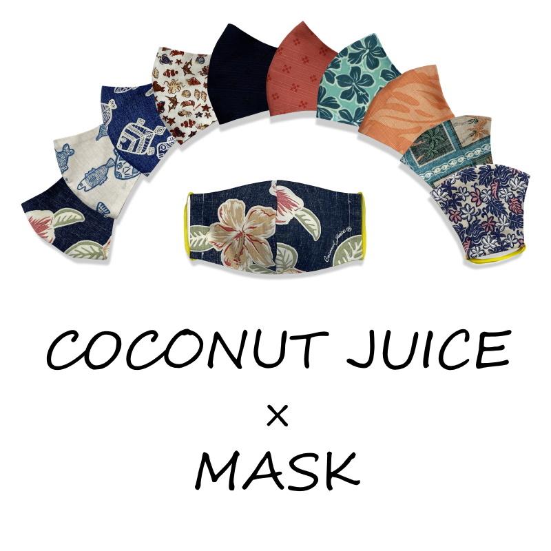 マスク 3枚セット 「COCONUT JUICE×MASK」 ココナッツジュース  【メール便利用で送料無料】