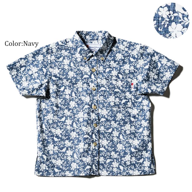 アロハシャツ かりゆしウェア キッズ(子供用)「Dolfine&Plant」全4色 人気アロハのキッズサイズ! 半袖 大人サイズあり 沖縄結婚式にアロハシャツ 【メール便利用で送料無料】