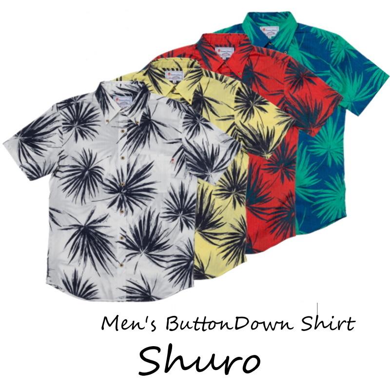 かりゆしウェア メンズ アロハシャツ 沖縄版 かりゆし ココナッツジュース シャツ 結婚式 Shuro 全4色 半袖 大きいサイズ メール便利用で 送料無料