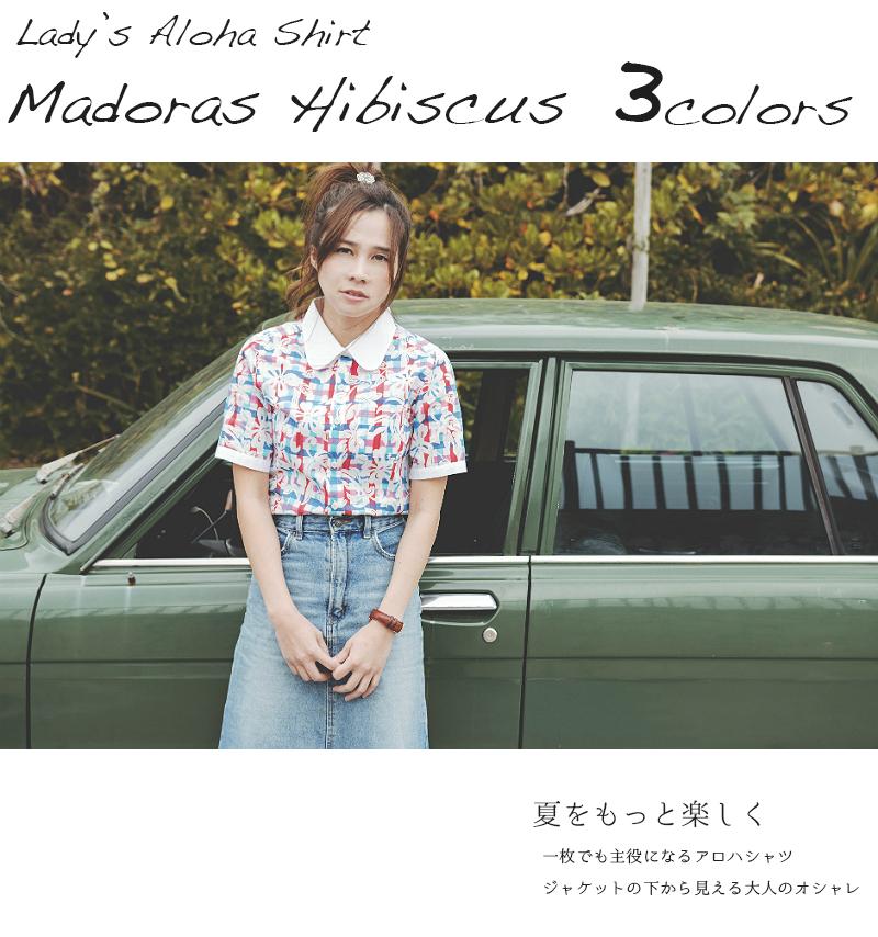 """メール便送料無料!アロハシャツ かりゆしウェア """"Madoras Hibiscus"""" レディース(女性用) 半袖クレリックシャツ 全3色 大きいサイズあり リゾートウエディング 沖縄結婚式にアロハシャツ"""