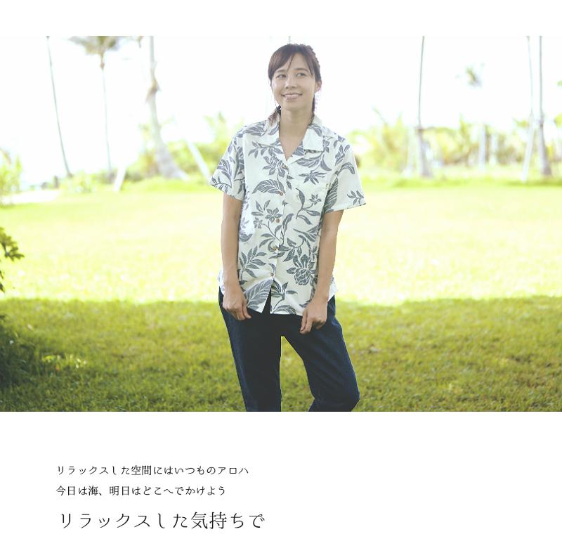"""メール便送料無料!アロハシャツ レディース """"Overlap hibiscus"""" オープンカラーシャツ PANAから贈る夏にピッタリなリゾートアロハシャツ 女性用 リゾートウエディング 沖縄結婚式にアロハシャツ"""