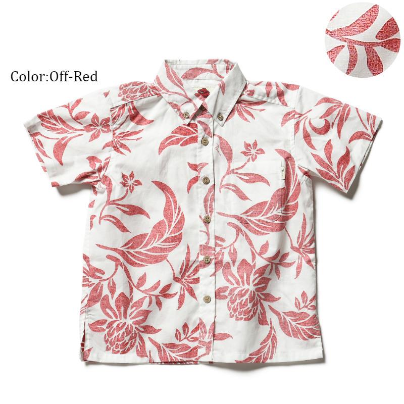 アロハシャツ キッズ(子供用)「Overlap hibiscus」全5色 ボタンダウンカラーシャツ 人気アロハのキッズサイズ! 半袖 大人サイズありリゾートウエディング 沖縄結婚式にアロハシャツ【メール便利用で送料無料】