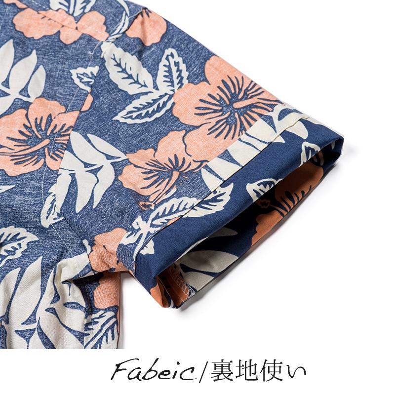 アロハシャツ メンズ メール便利用で送料無料 Classical Hibiscus 男性用 半袖 5Lまで 大きいサイズあり 毎年売り切れの人気柄 今年もリニューアルして復