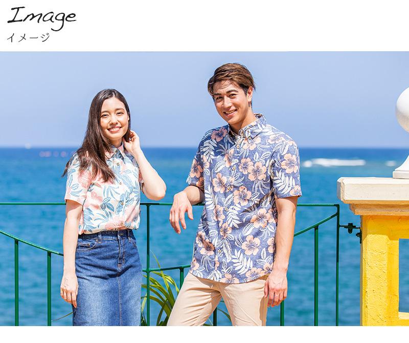 アロハシャツ レディース『Classical Hibiscus』PANAPAから贈る夏にピッタリなリゾートアロハシャツ 女性用 沖縄結婚式にアロハシャツ 【メール便利用で送料無料】