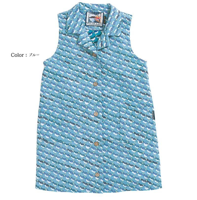 メール便送料無料!アロハワンピース キッズ(子供用) ノースリーブ  今年の夏は親子で揃ってアロハシャツキッズ用アロハワンピース サマーワンピース ドレス