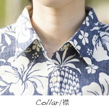 アロハシャツ かりゆしウェア レディース(女性用)「Tropical Pineapple」全4色 人気アロハがリニューアル! 半袖 LL 大きいサイズあり 沖縄結婚式にアロハシャツ【メール便利用で送料無料】