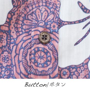 アロハシャツ かりゆしウェア メンズ(男性用)「Marbling Hibiscus」全3色 人気アロハがリニューアル! 半袖  大きいサイズあり 沖縄結婚式にアロハシャツ【メール便利用で送料無料】