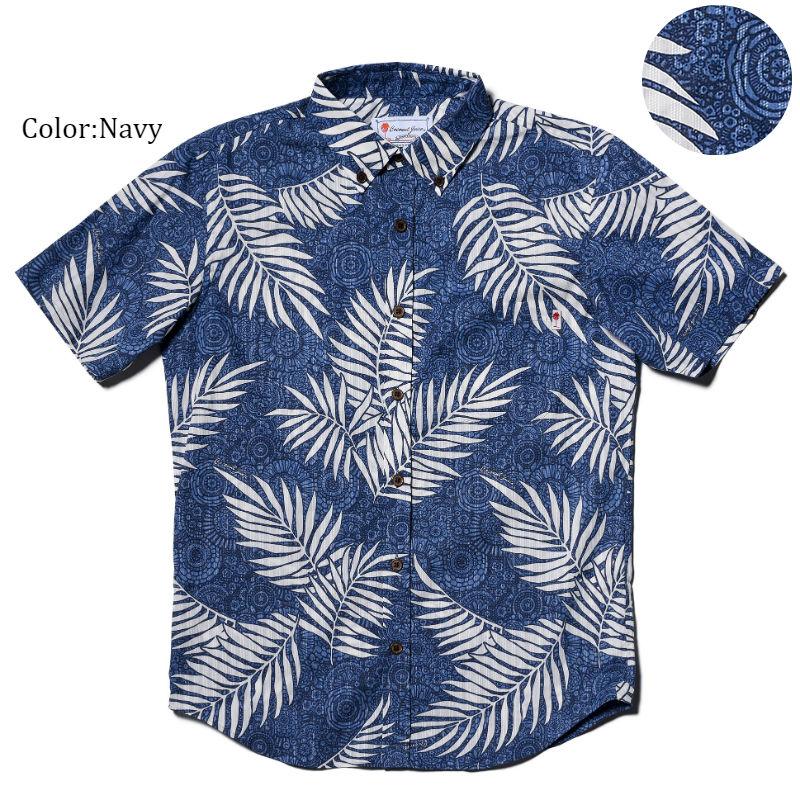 アロハシャツ かりゆしウェア メンズ(男性用)「Marbling Leaf」全3色 人気アロハがリニューアル! 半袖  大きいサイズあり 沖縄結婚式にアロハシャツ【メール便利用で送料無料】