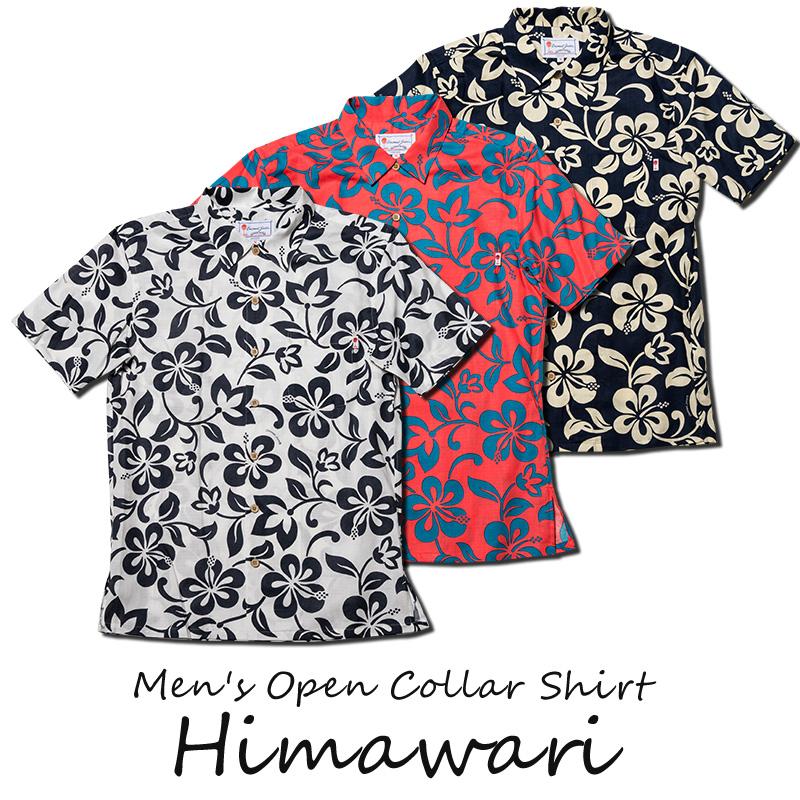 かりゆしウェア アロハシャツ メンズ(男性用)「Hiwalani」全3色 人気アロハがリニューアル! 半袖  大きいサイズあり 沖縄結婚式にアロハシャツ【メール便利用で送料無料】