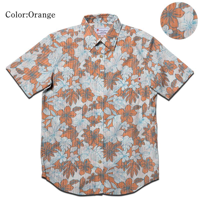 かりゆしウェア アロハシャツ メンズ(男性用)「Hibiscus Bouqet」全3色 人気アロハがリニューアル! 半袖  大きいサイズあり 沖縄結婚式にアロハシャツ【メール便利用で送料無料】