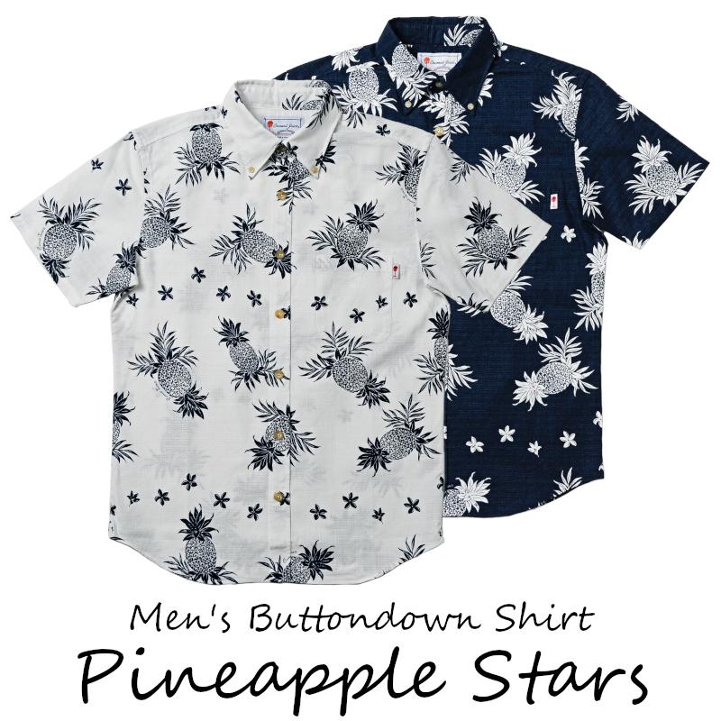 かりゆしウェア メンズ半袖ボタンダウンシャツ 結婚式 メンズ 「Pineapple Stars」 ココナッツジュース 沖縄 沖縄結婚式にアロハシャツ  【メール便利用で送料無料】