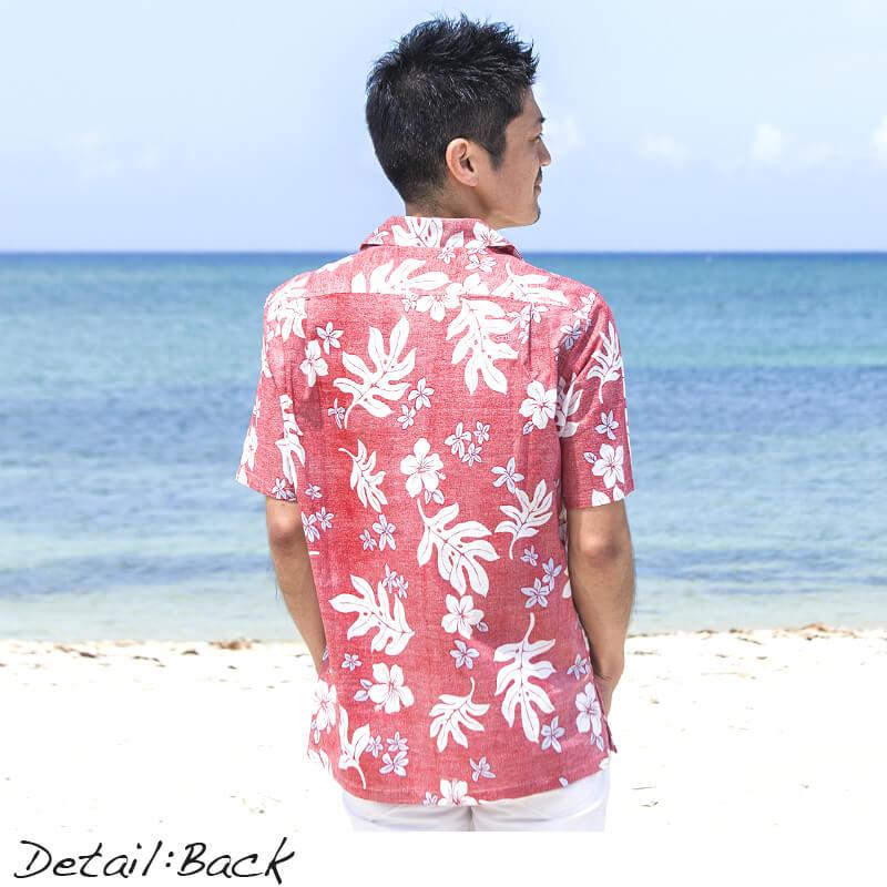 アロハシャツ メンズ メール便利用で送料無料 Tropical Leaves 男性用 半袖 3Lまで 大きいサイズあり 毎年売り切れの人気柄 今年もリニューアルして復活