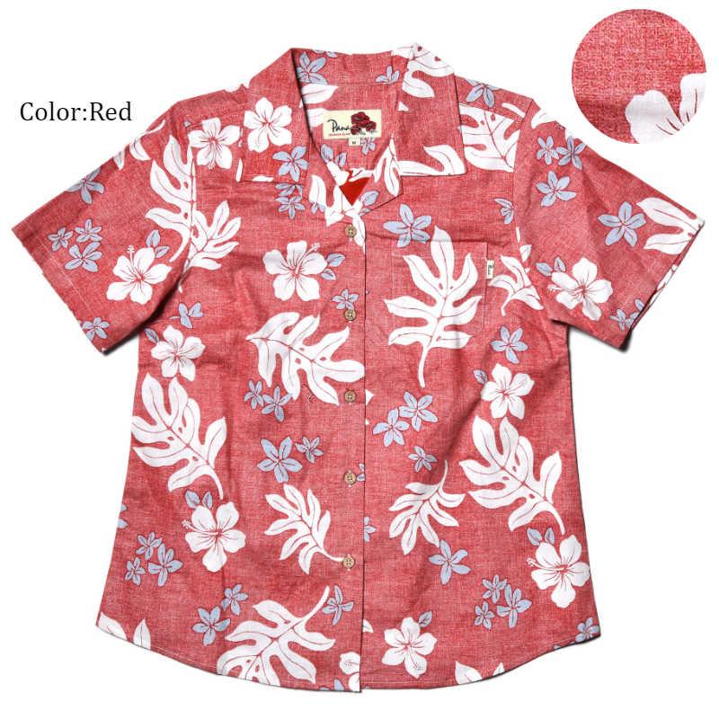 アロハシャツ レディース『Tropical Leaves』PANAから贈る夏にピッタリなリゾートアロハシャツ 女性用 沖縄結婚式にアロハシャツ 【メール便利用で送料無料】
