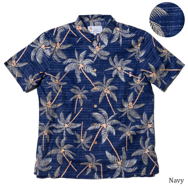 かりゆしウェア アロハシャツ メンズ 沖縄版 かりゆし ココナッツジュース シャツ 結婚式 Dates Palm 全3色 人気かりゆしウェアがリニューアル  半袖  大きいサイズあり メール便利用で送料無料