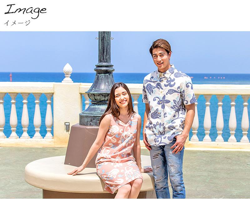 かりゆしウェア メンズ アロハシャツ 沖縄版 かりゆし ココナッツジュース シャツ 結婚式 Popping flower ポッピングフラワー 全3色 半袖  大きいサイズあり 【メール便利用で送料無料】