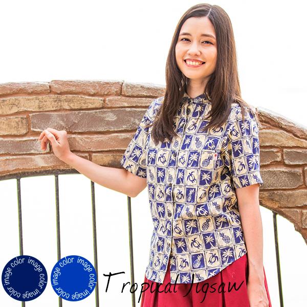 かりゆしウェア アロハシャツ レディース(女性用)「Tropical Jigsaw」全2色 半袖 沖縄結婚式にアロハシャツ 【メール便利用で送料無料】
