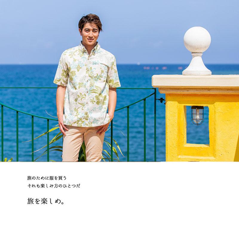 【メール便利用で送料無料】アロハシャツ『Overlap hibiscus(オーバーラップハイビスカス)』メンズ(男性用)半袖  Sサイズから5Lまで! 大きいサイズあり