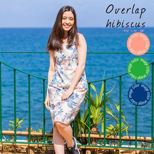 """ワンピース レディース """"Overlap hibiscus(オーバーラップハイビスカス)"""" PANAPAから贈る夏にピッタリなリゾートワンピース サマードレス サマーワンピ 海が似合う"""