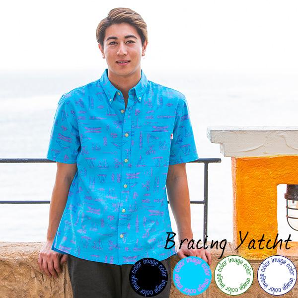 かりゆしウェア メンズ アロハシャツ 沖縄版 かりゆし ココナッツジュース シャツ 結婚式 Bracing Yatcht 全4色 ボタンダウンシャツ  半袖  大きいサイズあり メール便利用で送料無料