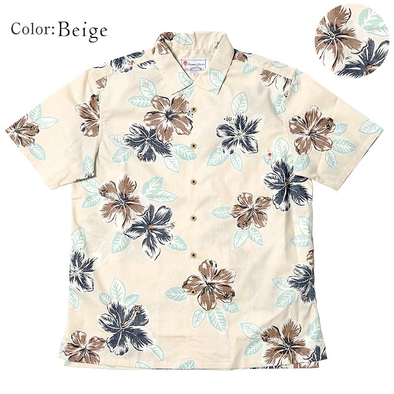 かりゆしウェア メンズ アロハシャツ 沖縄版 かりゆし ココナッツジュース シャツ 結婚式 Painted Hibi 全3色  オープンカラーシャツ 半袖  大きいサイズあり メール便利用で送料無料