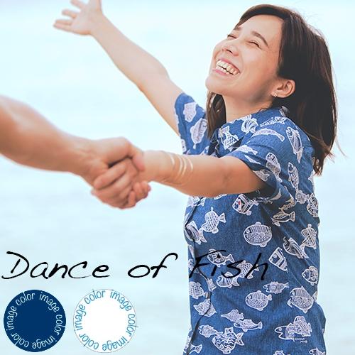"""メール便送料無料!アロハシャツ かりゆしウェア """"Dance of Fish"""" レディース(女性用) 半袖レギュラーシャツ 全2色 大きいサイズあり  リゾートウエディング 沖縄結婚式にアロハシャツ"""