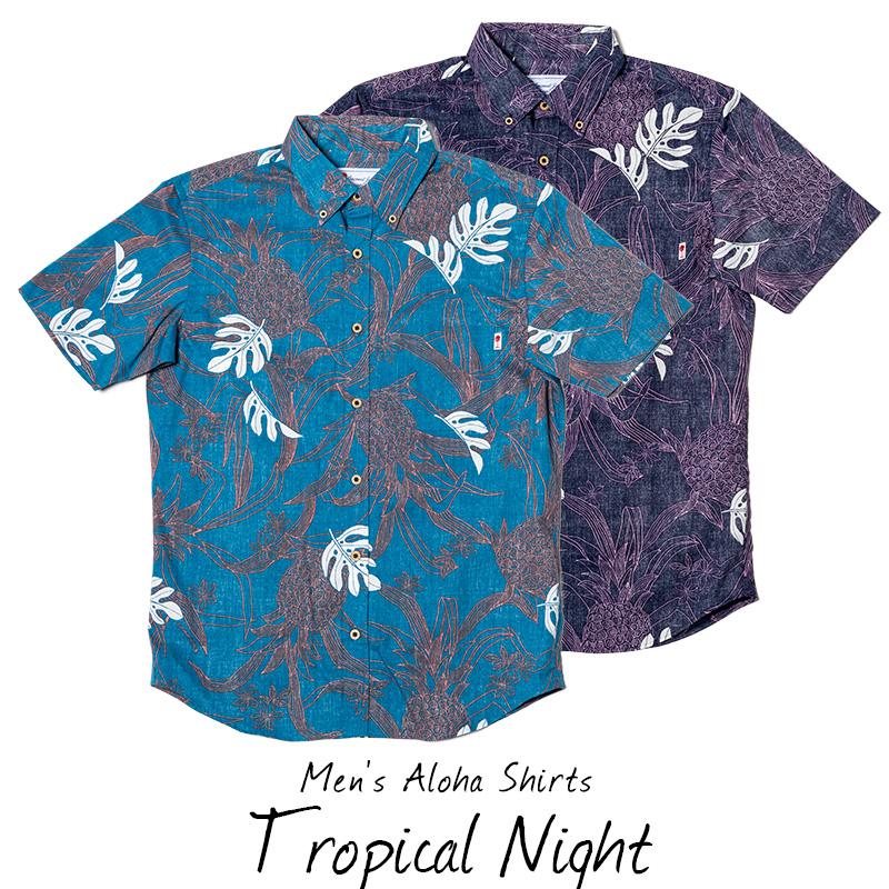 かりゆしウェア アロハシャツ メンズ(男性用)「Tropical Night 」全2色  沖縄 かりゆし ココナッツジュース シャツ 結婚式半袖   大きいサイズあり 沖縄結婚式にアロハシャツ【メール便利用で送料無料】