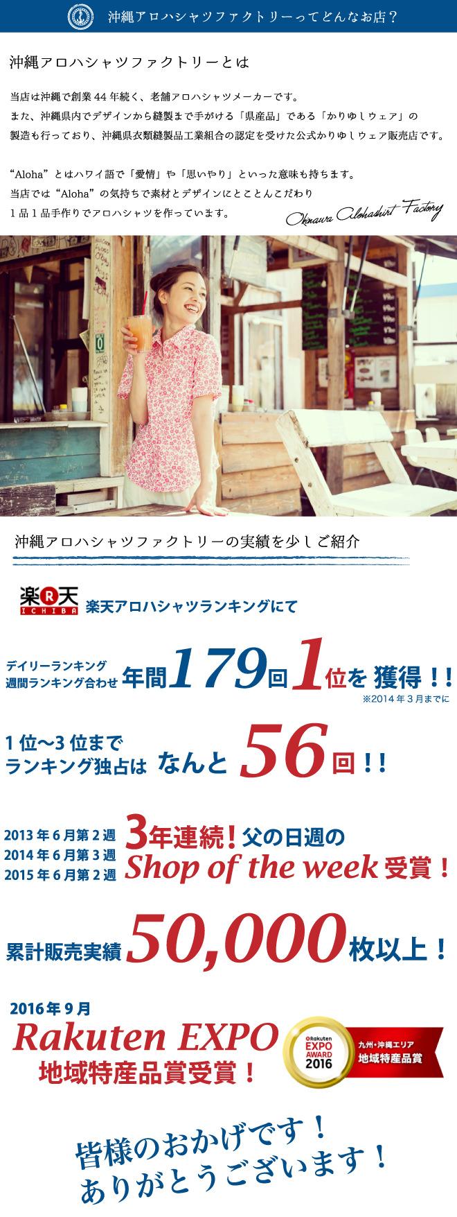 """メール便送料無料!アロハチュニックワンピース かりゆしウェア """"Sweet HIBI (スウィートハイビ)"""" レディース(女性用) チュニックワンピース 全6色 大きいサイズあり  リゾートウエディング 沖縄結婚式にアロハシャツ"""