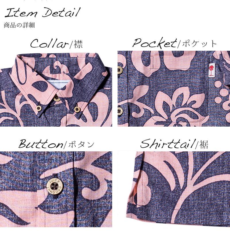 アロハシャツ かりゆしウェア キッズ(子供用)「Heaven St. Hibi 」全3色 人気アロハのキッズサイズ! 半袖 大人サイズあり 沖縄結婚式にアロハシャツ 【メール便利用で送料無料】