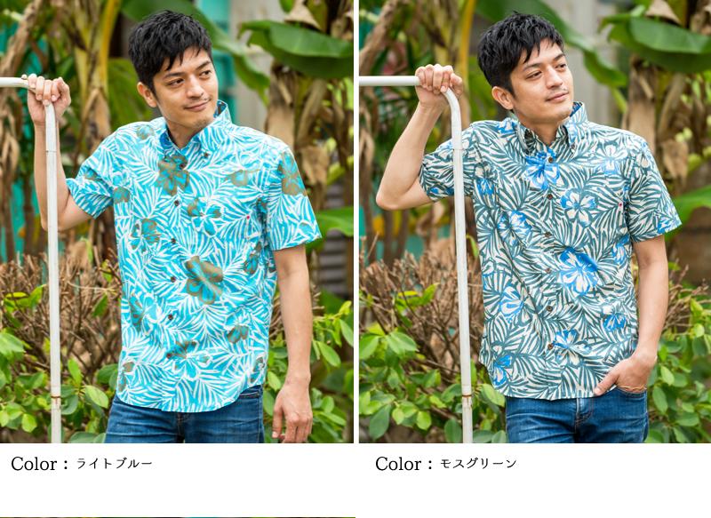 メール便利用で送料無料!アロハシャツ かりゆしウェア メンズ(男性用) HandPainted 全5色 半袖  大きいサイズあり クールビズ ハワイアンシャツリゾートウエディングに
