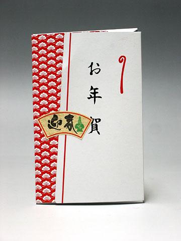 年始のご挨拶に最適! ご縁(5円)のついた【干支飴】(お年賀) 令和3年用