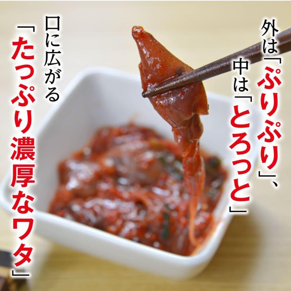 ホタルイカキムチ (富山産・ホタルイカ)【冷凍品】