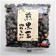 健太豆 煎り黒豆(90g)