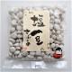 健太豆 塩豆(90g)