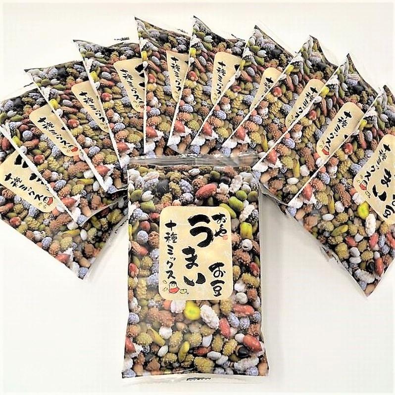 【WEB限定】お得な10種ミックスうまいお豆 11袋セット 送料込