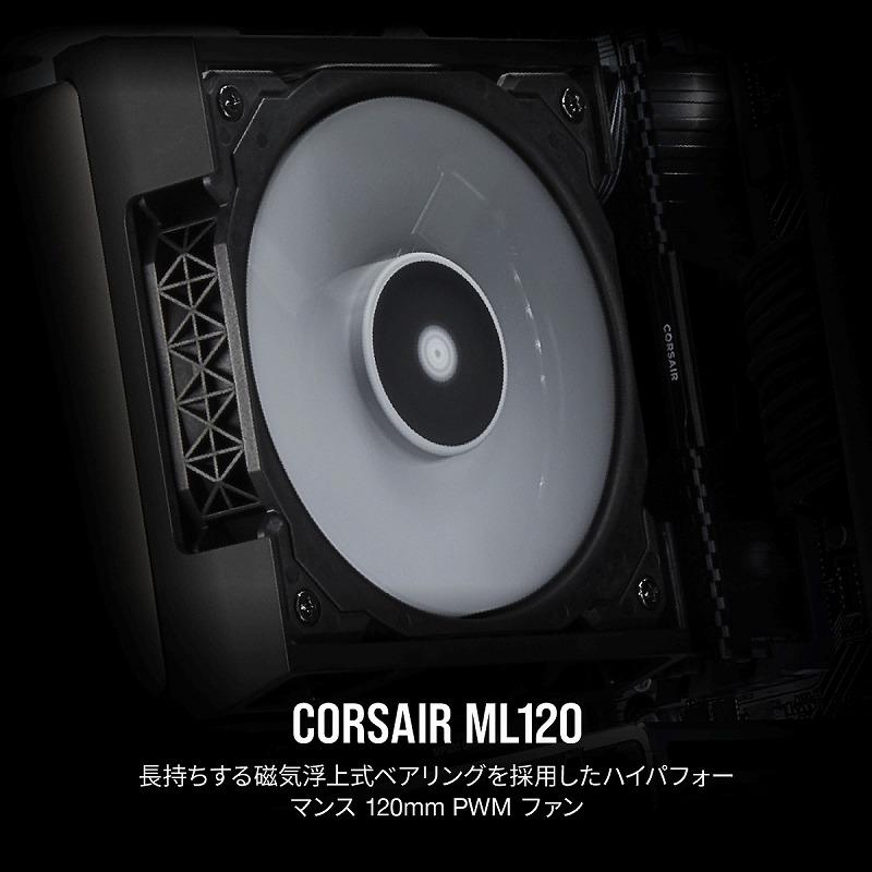 CORSAIR ML120 (CO-9050049-WW)
