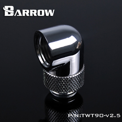 BARROW 90°Rotary Adapter (Male to Female) Shiny silver