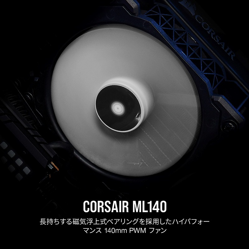 CORSAIR ML140 (CO-9050050-WW)