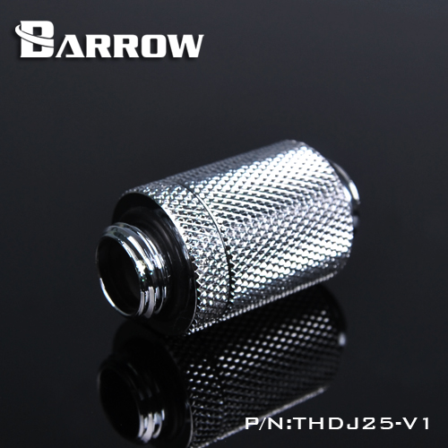 BARROW Minor Adjustment Set - 25mm(Male To Male) Shiny silver