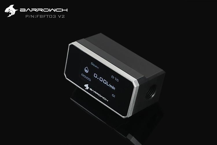 Barrowch Flow meter(OLED) Silver