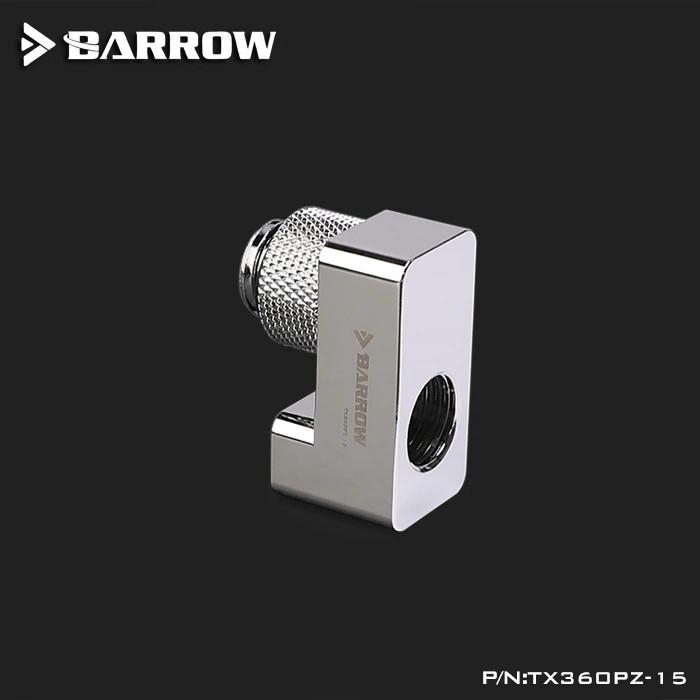BARROW G1/4' 360°rotation offset adapter 15mm Shiny silver