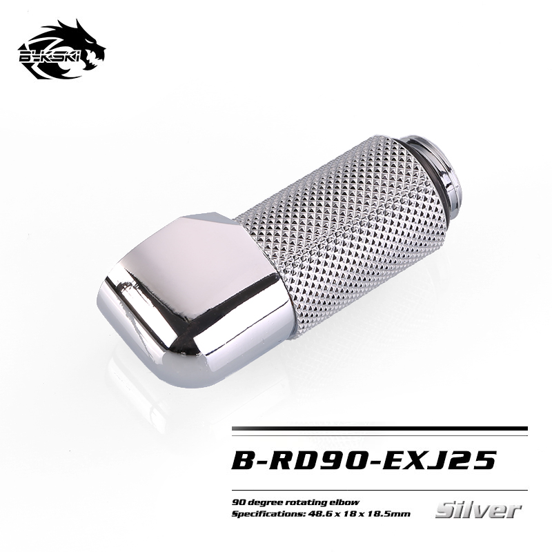 Bykski B-RD90-EXJ Fine 90 degree rotary extension elbow Cooling rotary joint for Blocks silver 25mm