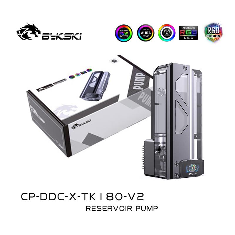 Bykski 5V Luminous Symphony Water Tank DDC Water Pump 180mm