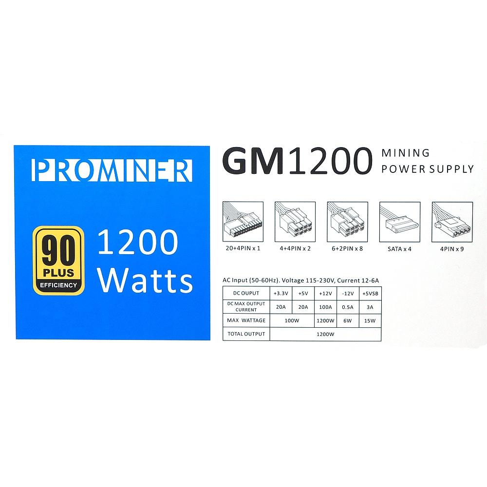 Andyson GM1200 (ADC12ASA2Q5GG-01)