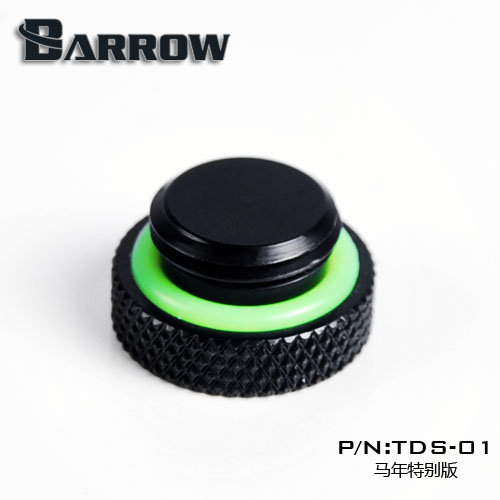 "BARROW G1/4"" Stop Plug Fitting - Limited Edtion Black"