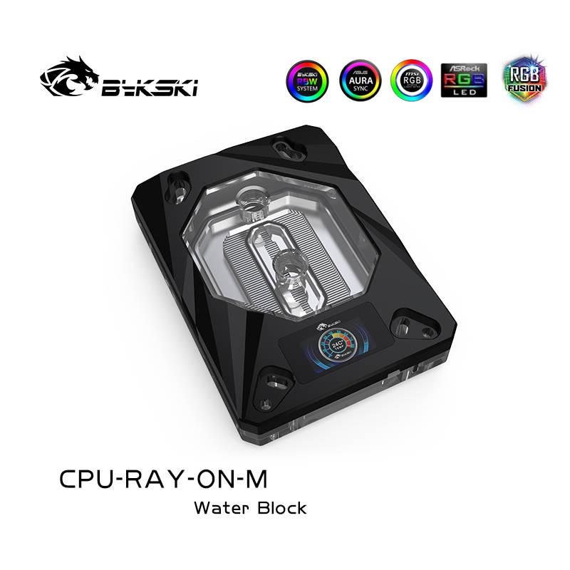 Bykski CPU BLOCKS AMD Ryzen3/5/7/ThreadRipper (CPU-RAY-ON-M)